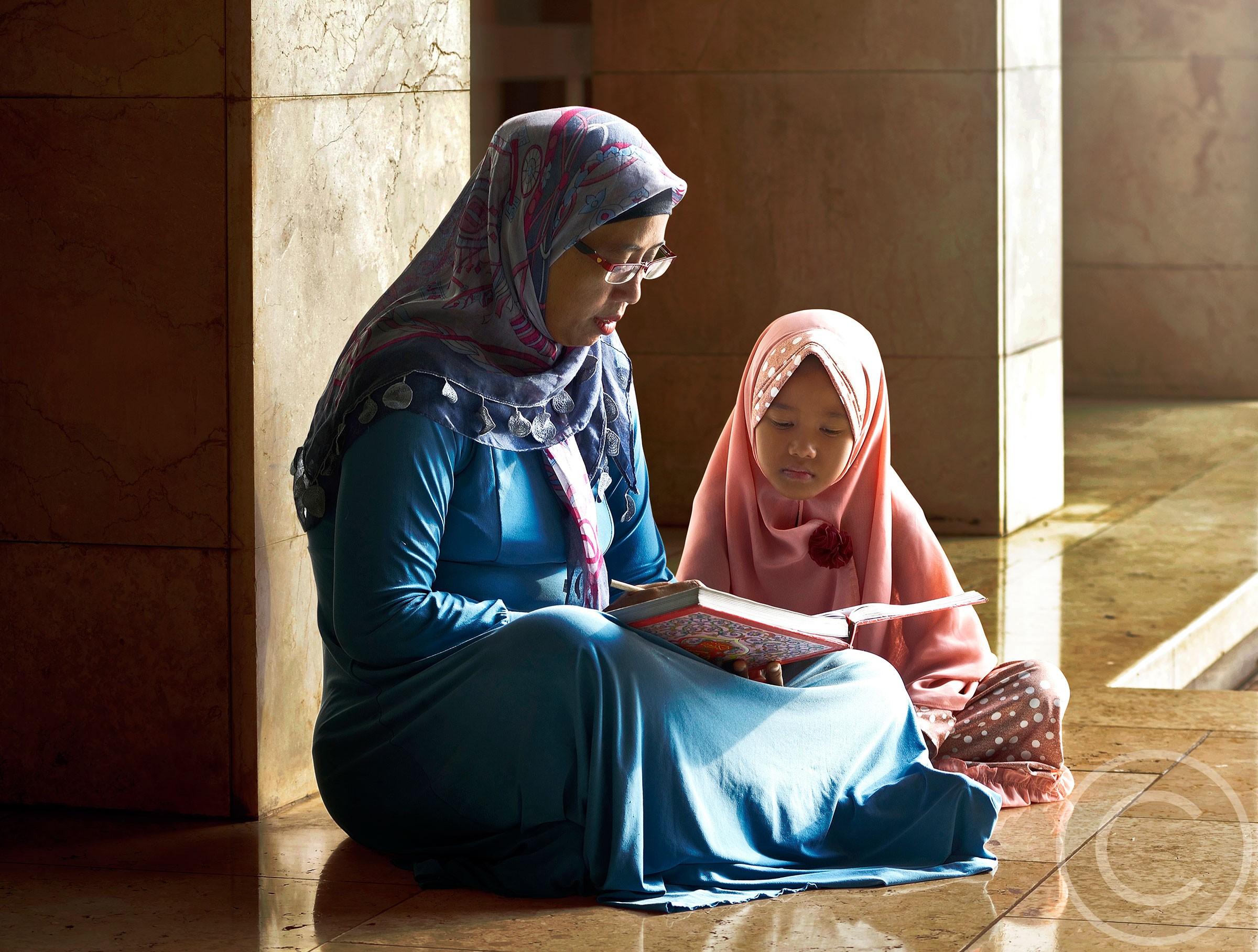 Islamic School